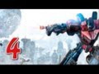 Трансформеры Битва за Кибертрон прохождение - глава 4