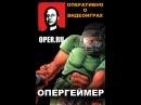 Опергеймер Дикие люди и домашние животные в Far Cry Primal