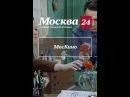 МосКино ТАСС уполномочен заявить