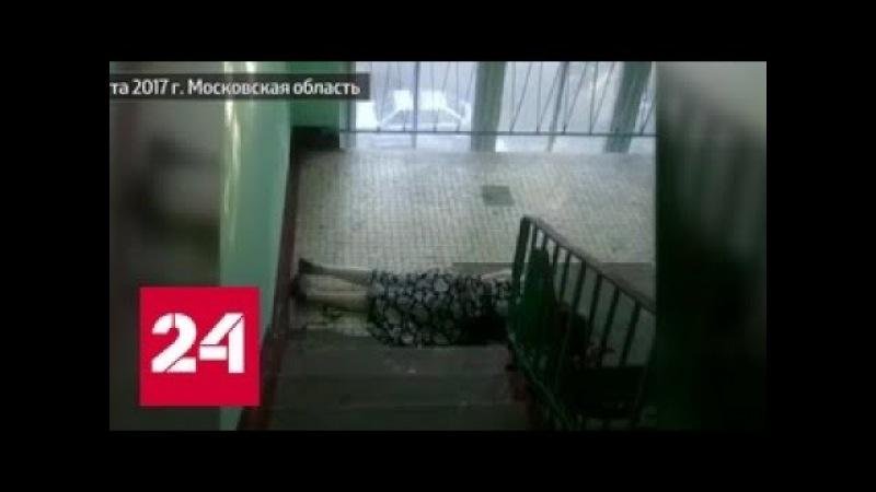В Балашихе хозяин квартиры зарезал женщину-риелтора