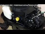 Лодочный мотор HIDEA HD F6HS. Обзор. Характеристики
