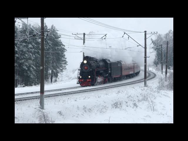 Паровозы ЛВ 0182 и П36 0120 с ретропоездом на перегоне Манихино-1 - Новоиерусалимская.