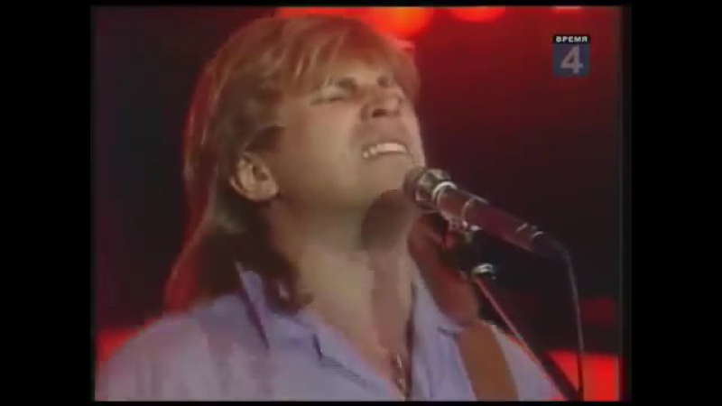 Алексей Глызин и Группа УРА! Пепел любви Клавишные Аранжировка Валерий Маклаков 1989