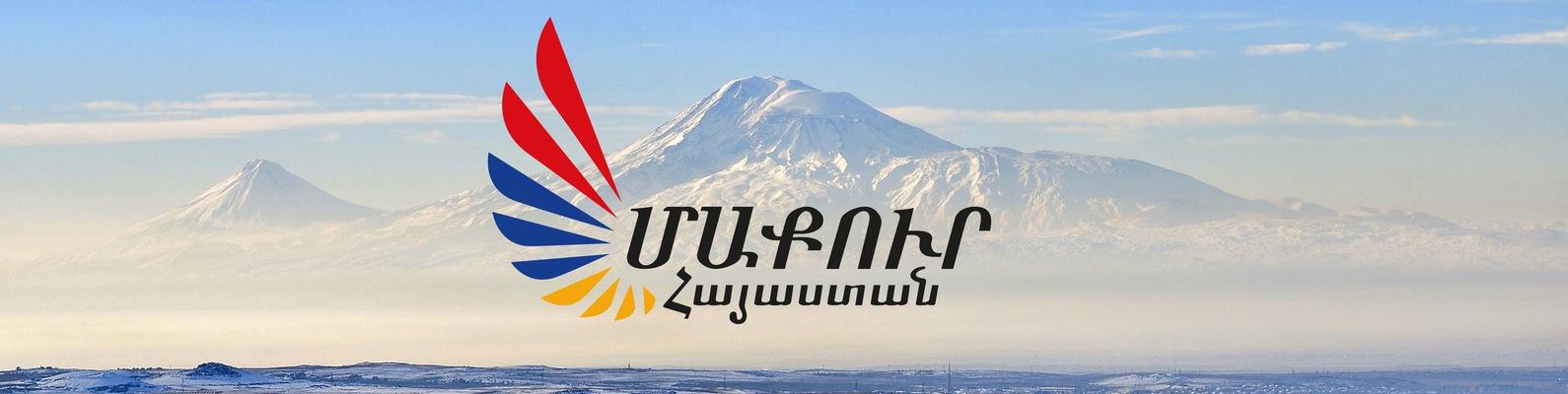 Картинки по запросу Подарок Еревану от братьев Варданян. Молодцы ребята.