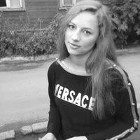 Евгения Мустафина