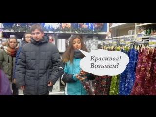Фильм 8В