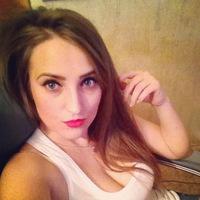 Наталья Вислобок