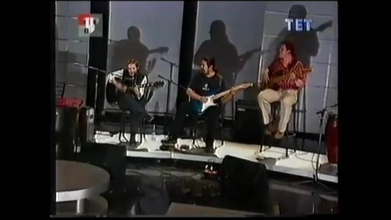 Сурганова и Оркестр Кухня 2003 mp4