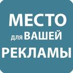 Свежие вакансии в барановичах продавец кассир работа в петропавловске ско свежие вакансии на неполную занятость