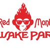 "Вейк Парк ""Red Monkey Wake Park"" Харьков"