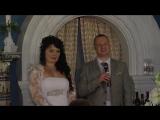 Ведущий на свадьбу Юрий Кузнецов