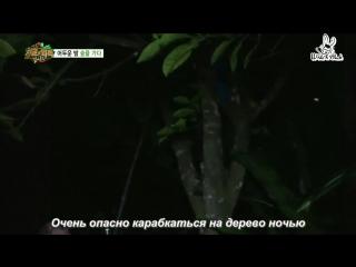 [White Black] Law of the Jungle 121\ Закон Джунглей 121