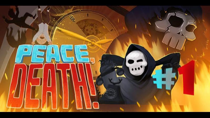 Peace,Death! 1 В РАЙ!В АД!