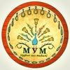Мир Уйгурской Музыки ♬ Uyğur Saz Makanі