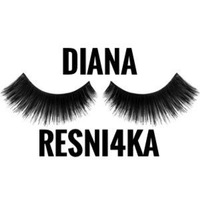 Диана Ресничка