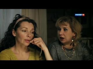 Время собирать. 2014 (мелодрама) Россия