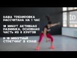 Жиросжигающая тренировка по системе Табата [Workout - Будь в форме] (1)