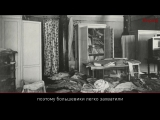 100 фактов о 1917. Штурм Зимнего дворца большевиками