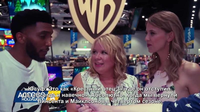 The Originals Yusef Gatewood Julie Plec Riley Voelkel Access Hollywood Comic Con 2017 rus sub смотреть онлайн без регистрации