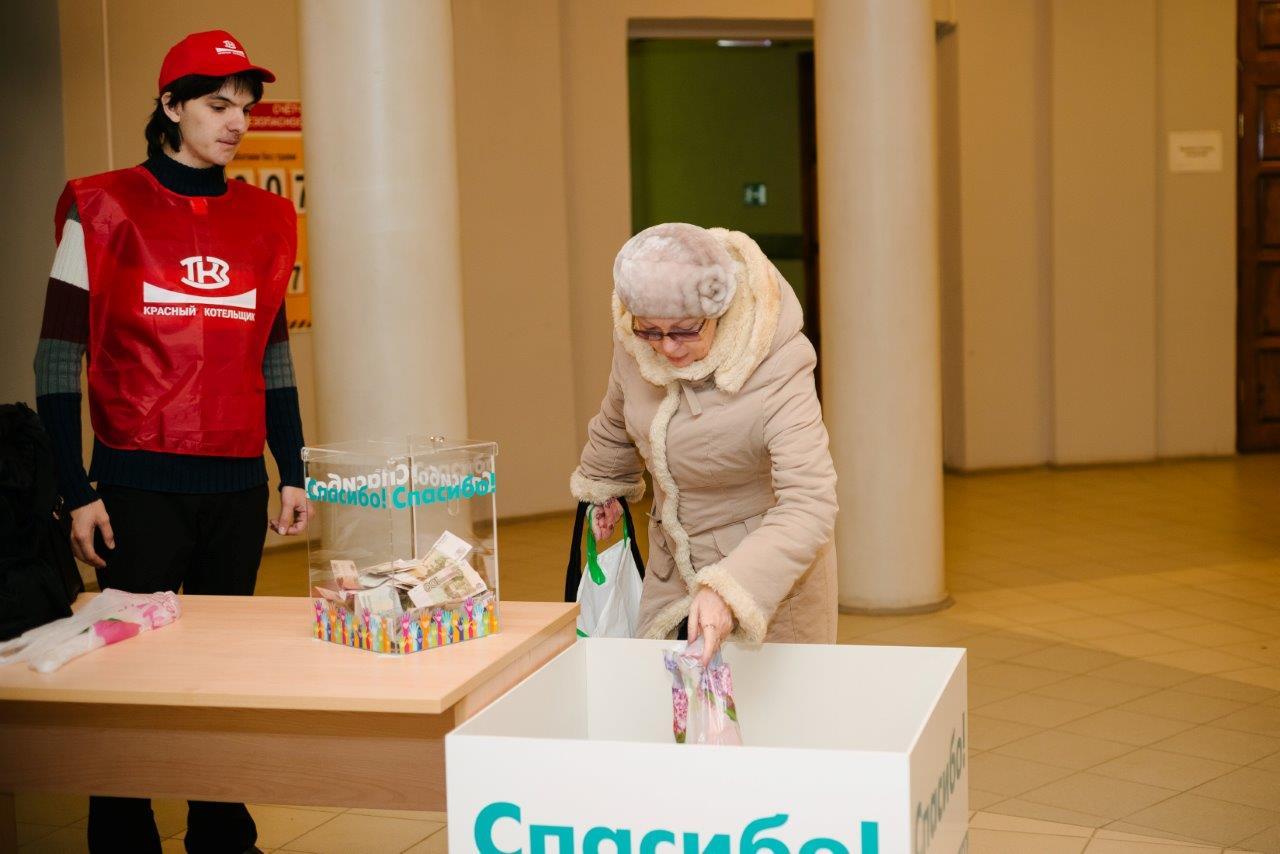 «Красный котельщик» принял участие в международной акции «Щедрый вторник»