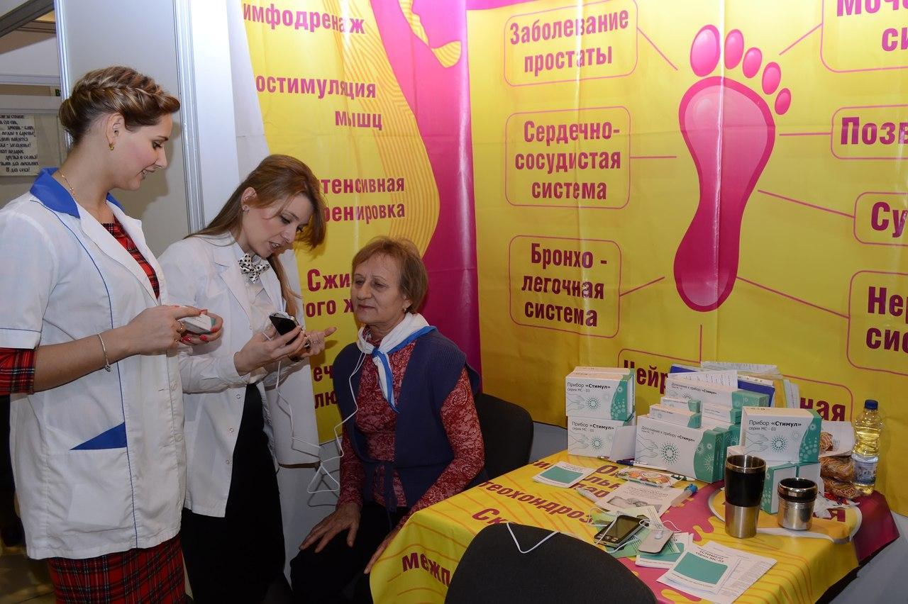 Массовая зарядка, бесплатные диагностики и медобследования на выставке «Здоровье и Долголетие» в «ВертолЭкспо»