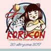 KoruCon | Сахалинский Аниме Фестиваль