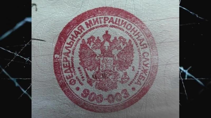 Сатанинский паспорт конторы РФ. Липовая печать в аусвайсе.