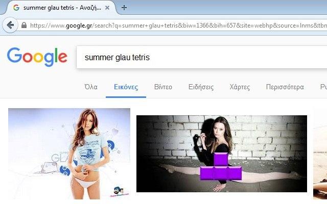 Summer Glau Tetris
