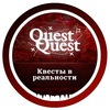 Квест Бердск Искитим Академгородок QuestQuest