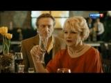 Жених для дурочки 4 серия (2017)