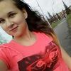 Kristina Utkina