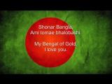 Гимн Бангладеша