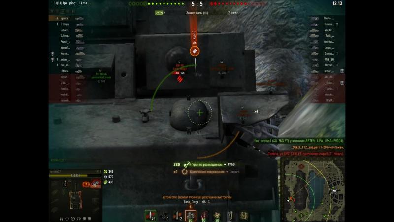 АТ-8 1-Классность! Братья по оружию! Стальная стена!