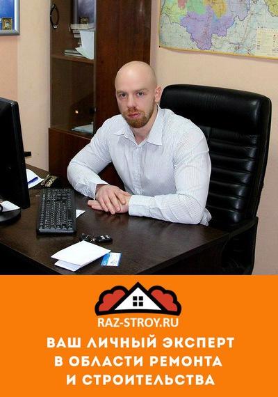 Дмитрий Абросимов
