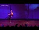 Оксана Давиденко. Pole Art (продвинутые). Третий турнир студии Pole Dance Style