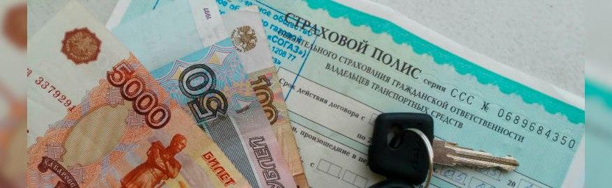 Выплаты по ОСАГО: столько россияне не получали никогда
