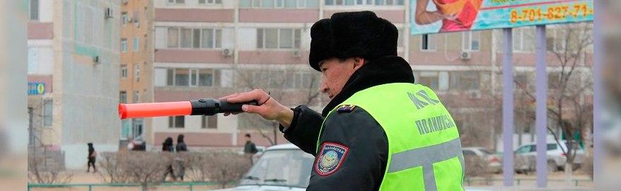 Дорожной полиции Казахстана запретили использовать жезлы