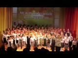 Скачать песни для хора учителей
