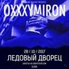28.10.17 OXXXYMIRON в Ледовом