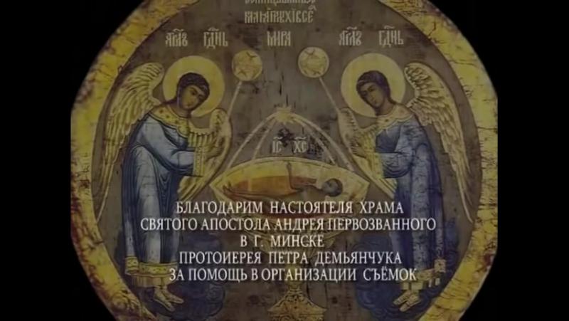 Литургия с пояснением Святых Отцов.