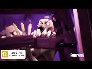 Fortnite - новая игра уже в продаже!
