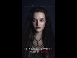 Exclusive first look at the @13ReasonsWhy poster for Hannah