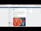 Большая, горячая и очень вкусная пицца