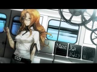 Kanako Ito - Hacking To The Gate