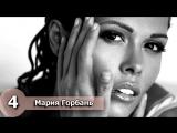 ИНТИМНЫЕ ТАТУ _ ТОП 5 РОССИЙСКИХ АКТРИС С ТАТУИРОВКАМИ