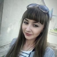 Ирина Екимкова