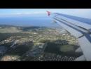 Посадка Airbus A319 Вид с пассажирского кресла