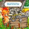 Рыбалка-экономическая онлайн игра
