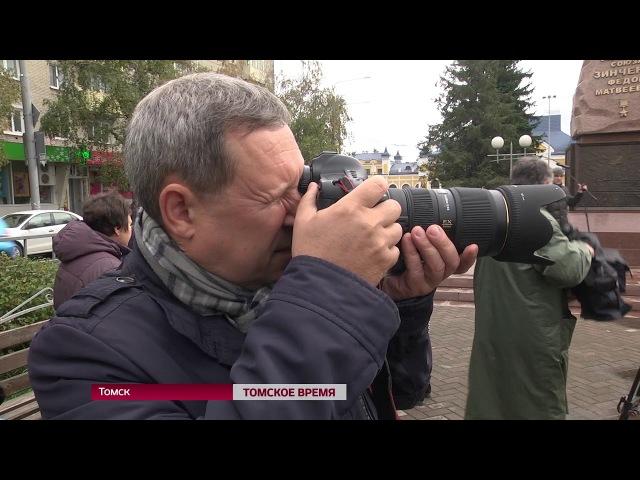 Томичи почтили память Фёдора Зинченко