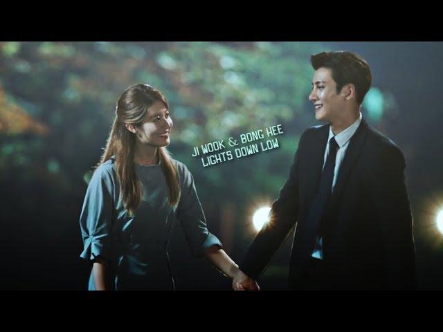 ►Ji Wook Bong Hee | Lights Down Low (for Elena Ivanova)